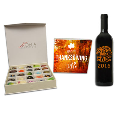 thanksgiving package 2