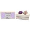 Ornmental Purple Border Wedding Gift Box